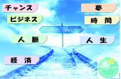 ★東京駅 カフェ会★