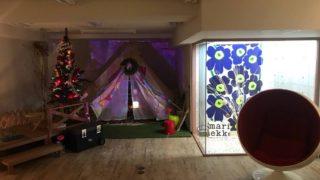 「スパしゃぶ」クリスマス独身ワイン会‼️ 〜東麻布の大人の隠れ家で クリスマスイブイブでしゃぶしゃぶ🐷 と厳選スパークリングワイン〜