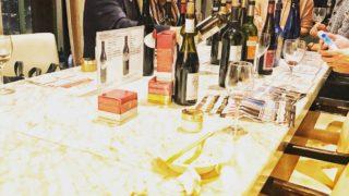 浜松町ワインの美味しい店で 大人のお友達作りワイン会