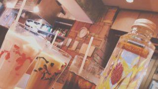 「月イチ企画★平日の夜ぷらっと立ち寄れるカフェでほろ酔い交流会♪参加特典付き」