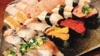 〜〜✨美味しいお寿司と美味しい日本酒が楽しめる、寿司日本酒パーティ🍣🍶@阿佐ヶ谷