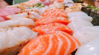 保護中: ✨🍣 第2回 お寿司大交流会 〜ワイワイ楽しくやろうじゃないの巻〜