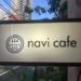 【サポートイベントプロデュース!】新宿駅近くで電源とWi-fi完備!ゆったり使えるアジアンカフェ:Navi Cafe